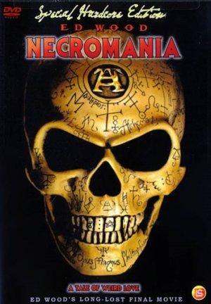 necromania (0)