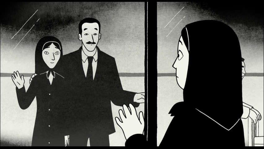 Freakin Awesome Network A Persepolis Review