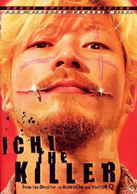Personality ... MBTI Enneagram Kakihara (Ichi the Killer) ... loading picture