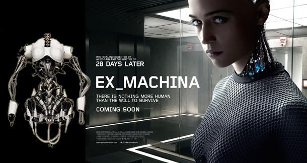 exmachinaimage1