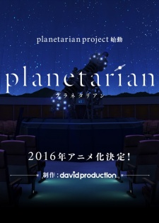 planetarian chisana hoshi no yume